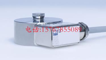 C2力传感器 -技术参数-尺寸-分类-德国HBM