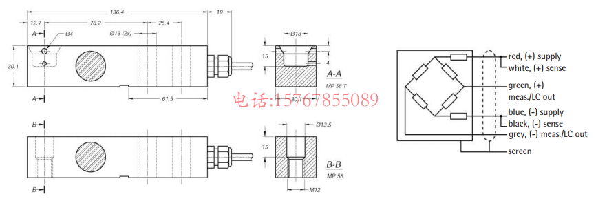 MP58/454kg C3产品尺寸图