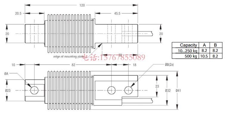 MP77称重传感器产品尺寸图