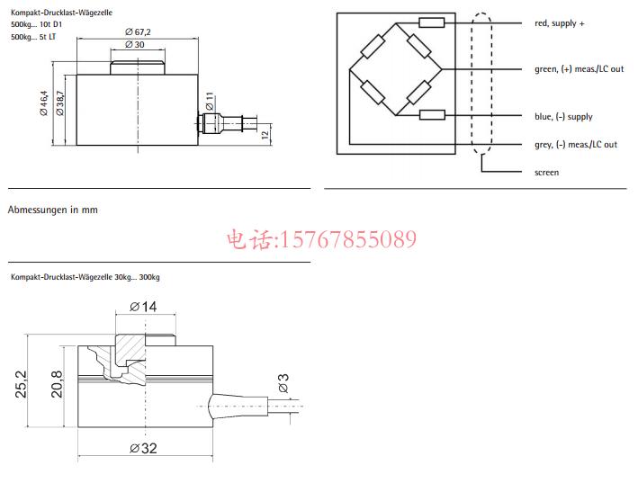 PR6211/33D1产品尺寸图: