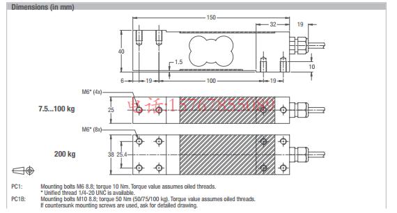富林泰克PC1-30Kg-C3产品尺寸图