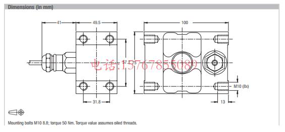 富林泰克PC2-150Kg-C3产品尺寸图: