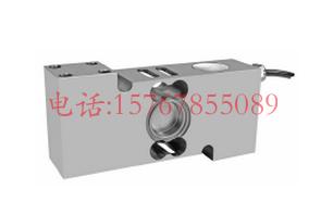 PC7-250kg-C3称重传感器_德国FLINTEC(富林泰克)
