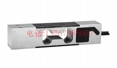 PC30-15Kg-C3称重传感器_德国FLINTEC(富林泰克)