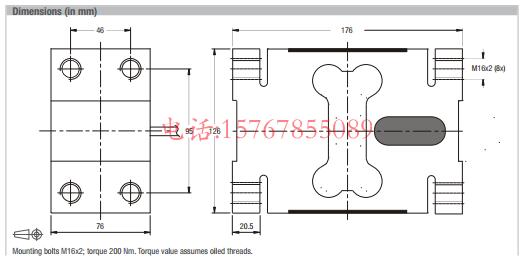 富林泰克PC80-2000Kg-C3产品尺寸图