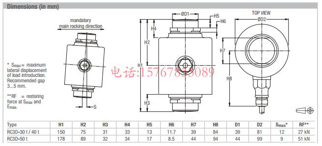 RC3D-30t产品尺寸图: