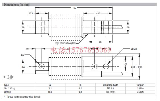 SB8-100Kg-C3产品尺寸图