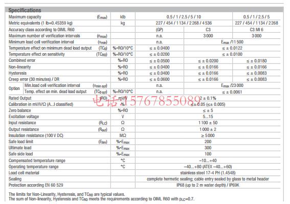 SB14-454Kg-C3称重传感器
