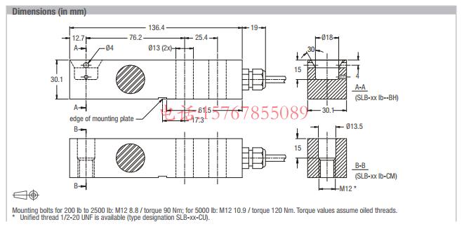 SLB-2500lb-C3产品尺寸图: