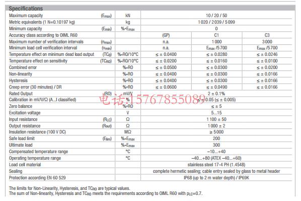 富林泰克UB1-10KN-C3产品参数图