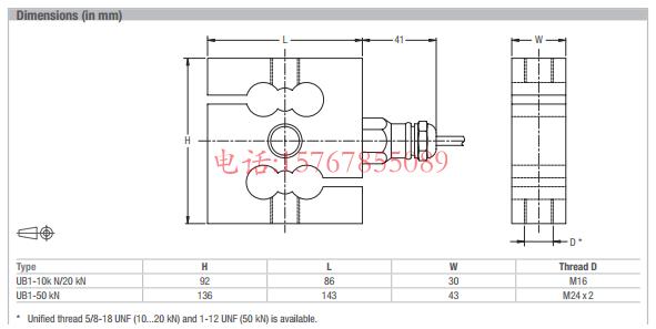 富林泰克UB1-10KN-C3产品尺寸图