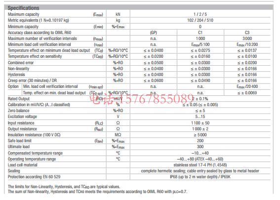 富林泰克UB6-5KN-C3产品技术参数图