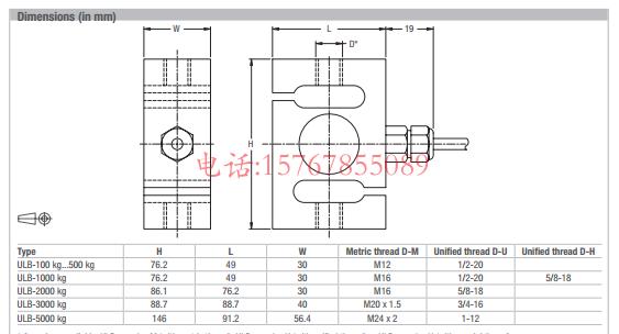 富林泰克ULB-1000Kg-C3产品尺寸图: