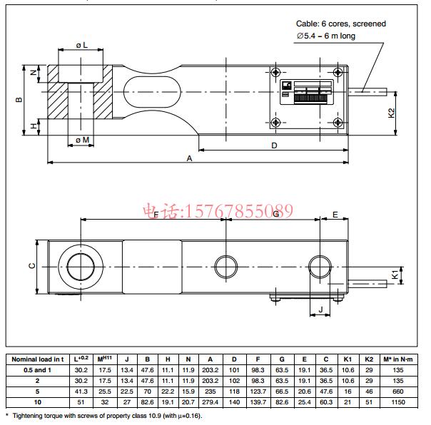 Z7AC3/2T产品尺寸图
