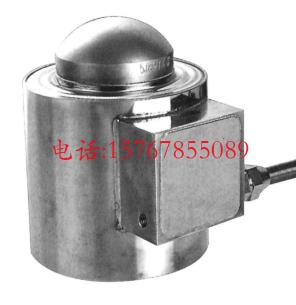 【英国OAP】ZSKB-40T称重传感器