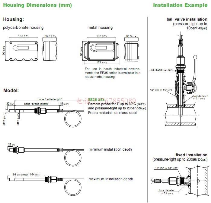 奥地利E+E EE35温湿度变送器尺寸图