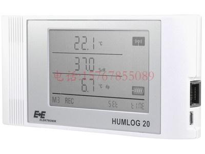【奥地利E+E 】HUMLOG 20湿度、温度、空气压力和CO2数据记录仪