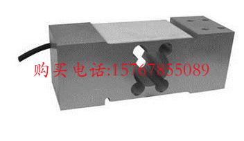 柯力UDA-100kg箱式称重传感器