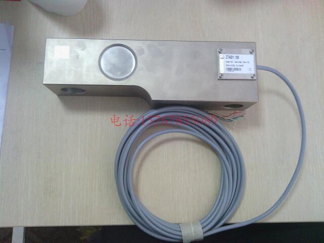 Z7AC3/5T称重传感器_德国HBM