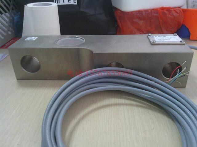 【德国HBM】Z7AC3/5T称重传感器