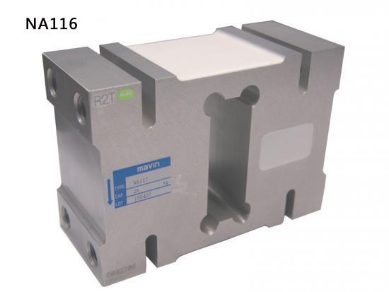 NA116系列:量程:250,500(kg)单点称重传感器铝合金
