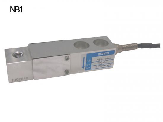 NB1系列:铝剪切梁式称重传感器