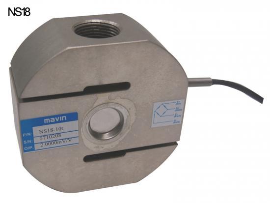 NS18系列:张 拉力压缩称重传感器S型