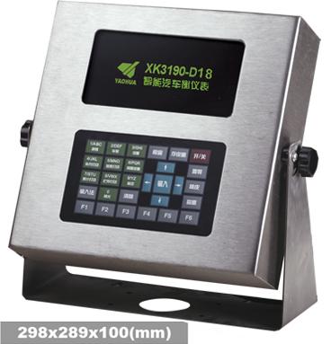 XK3190-D18S高精度仪表