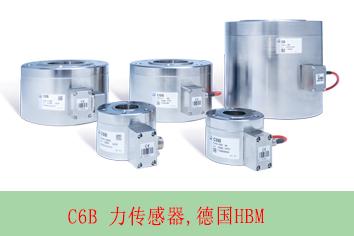 C6B力传感器-德国BHM