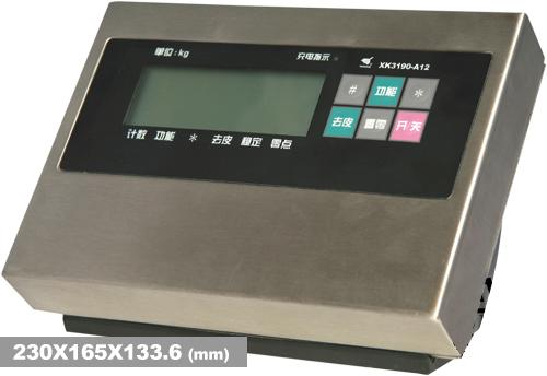 XK3190-A12S台秤仪表
