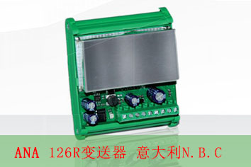 AMAV 02变送器模拟信号发射器,意大利NBC重量变送器