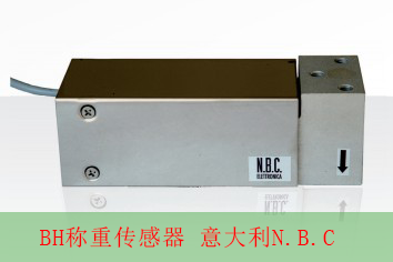 BH-(50kg~150KG)称重传感器 意大利NBC