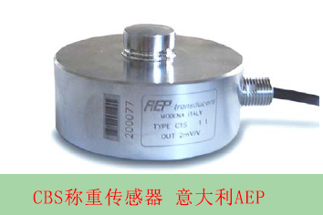 CBS-10T称重传感器-意大利AEP 轮辐式