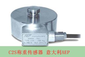 C2S-20T称重传感器_意大利AEP