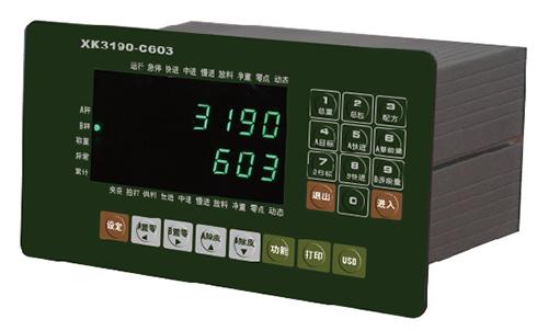 XK3190-C603高性能称重仪表