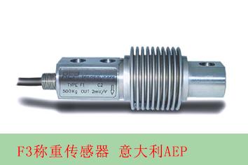 F3-200kg称重传感器 波纹管式 意大利AEP