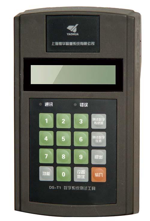 DS-T1测试仪表上海耀华DS-T1
