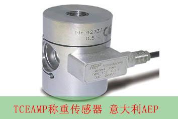 TCEAMP-1T称重传感器-意大利AEP