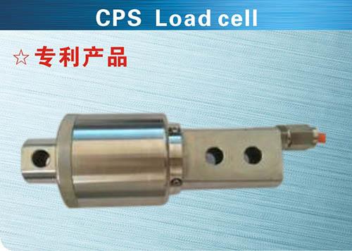 CPS-10kg称重传感器-CPS系列秤类传用传感器-柯力