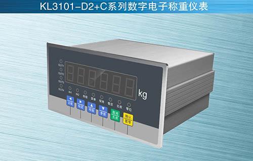 KL3101-D2+C数字电子称重仪表-宁波柯力