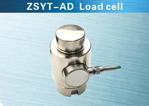 ZSYT-AD柱式称重传感器,价比高 -柯力