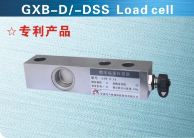 GXB-D-0.5T、GXB-DSS-2t称重传感器-柯力