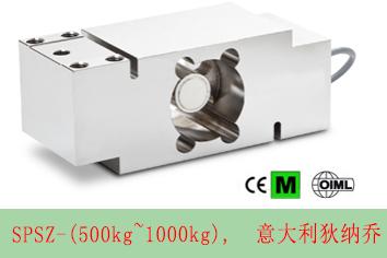 SPSZ-500Kg,SPSZ-1000Kg单点式称重传感器_Dini Argeo(狄纳乔)