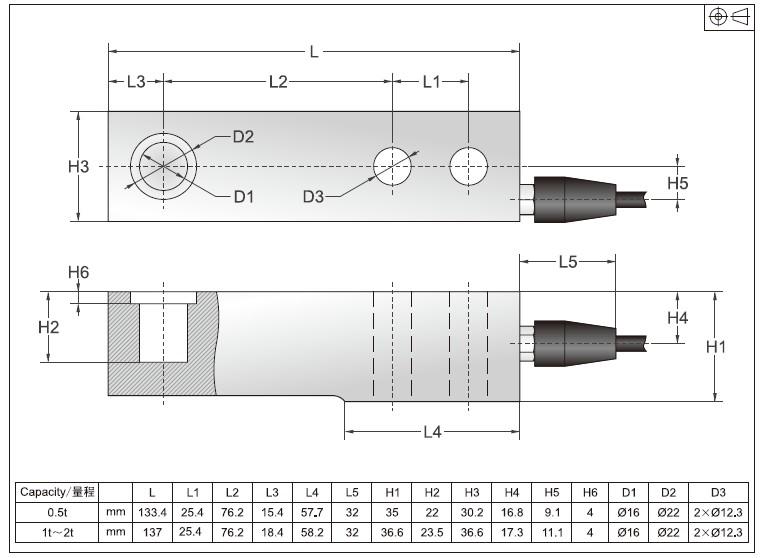 SBTL-ESH单悬臂梁传感器外观安装尺寸图