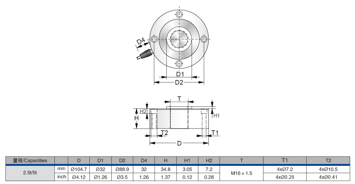PTST(0.2t~ 30t)轮辐式称重传感器外观安装尺寸图