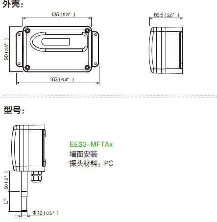 EE33变送器温温度传感器安装尺寸图(mm)