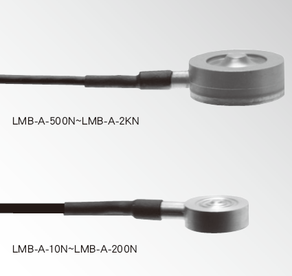 LMB-A系列压缩式载荷传感器小型称重 日本kyowa