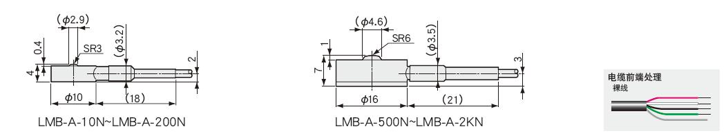 LMB-A系列压缩式载荷传感器外观尺寸图: