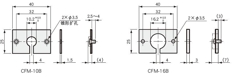 安装台座 CFM-B