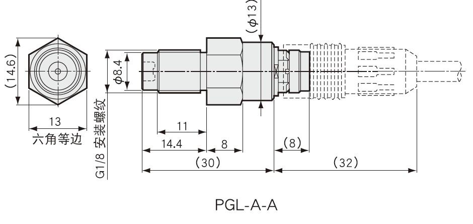 PGL-A-A外形尺寸图